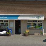 Ballyholland Shop